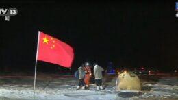 Chang'e-5 capsule